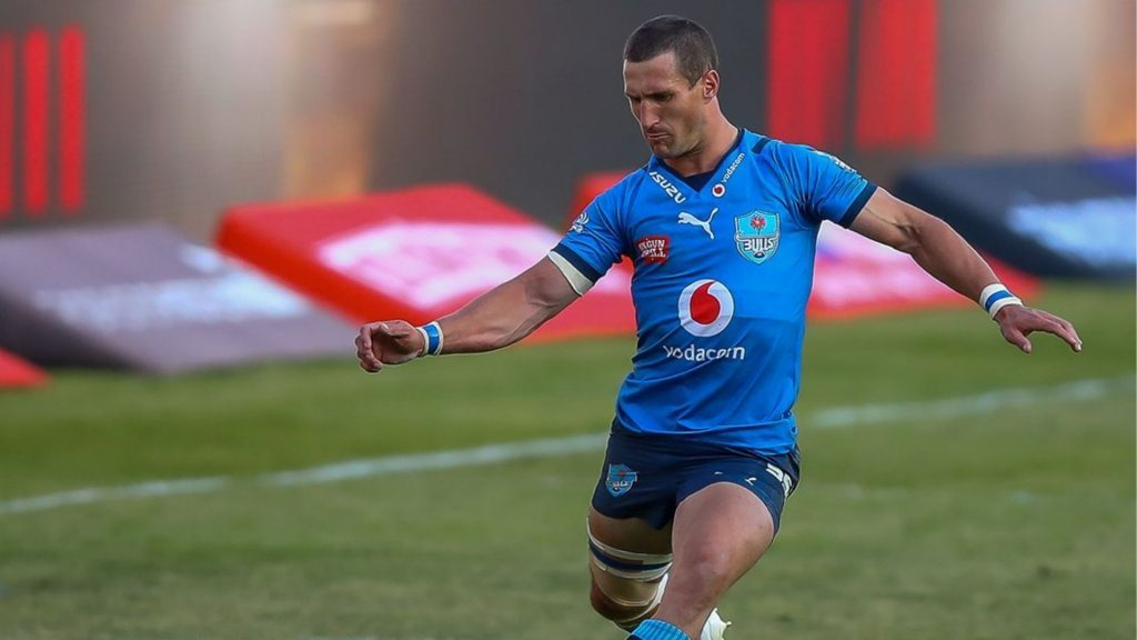 Bad news for Bulls ahead of Currie Cup final